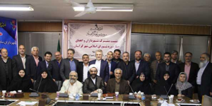 پنج عضو شورای شهر ششمین جلسه متوالی