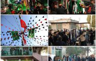 عزاداری امام حسین (ع) در شهر گرگان ماههای محرم و صفر