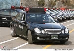 Polis-amniyat