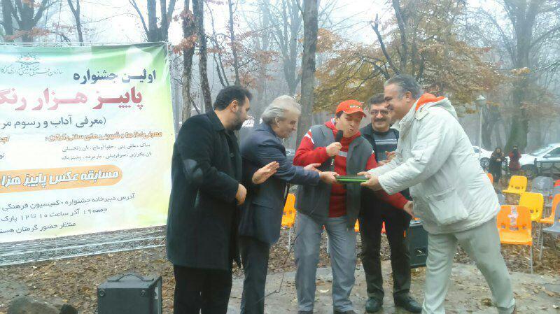 اولین جشنواره پاییز هزاررنگ گرگان درمحل پارک جنگلی النگدره