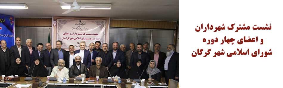 مشاوران کمیسیون فرهنگی، اجتماعی، ورزشی شورای شهر تجلیل شدند